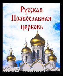 как проехать к матроне московской