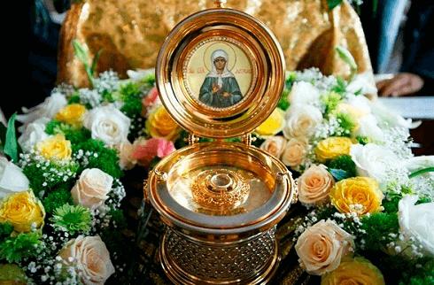 Святые мощи Матроны Московской